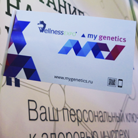 MyGenetics на выставке Wellness EXPO 2014
